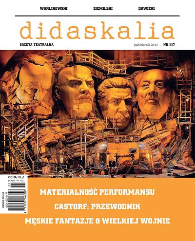 didaskalia-piotr-kubic-400px