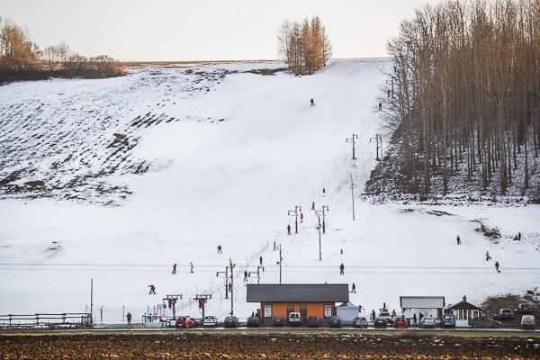narciarstwoiradiom